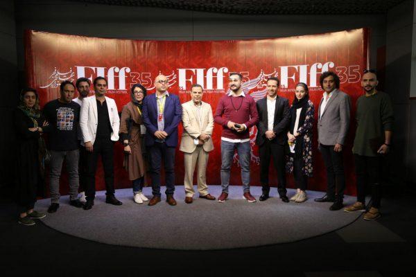 سازمان سینمایی فجر